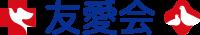 yuaikai (1)