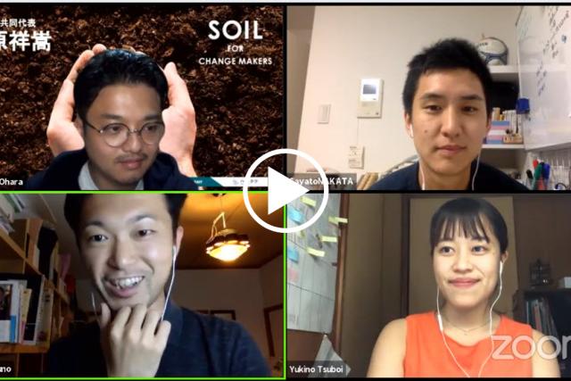 soil_fblive1
